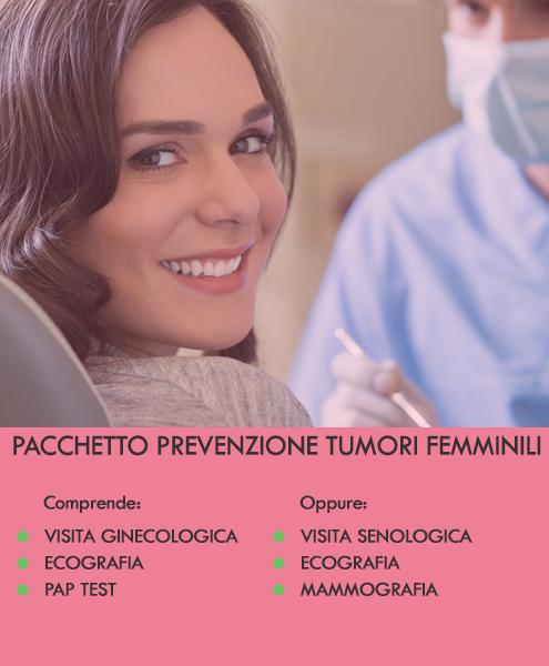 pacchetto prevenzione malattie ginecologiche