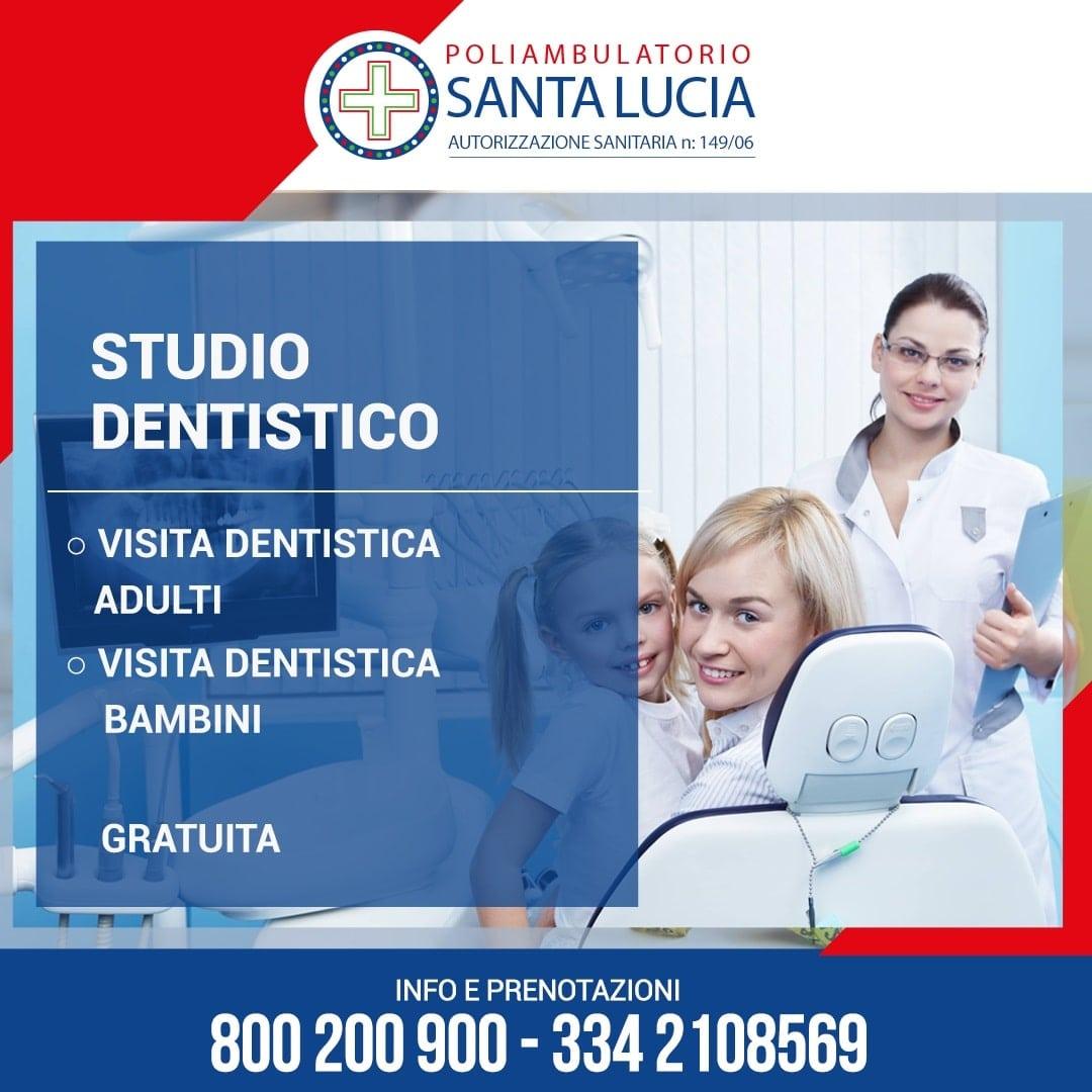 studio-dentistico-galatone-poliambulatorio-santa-lucia_2